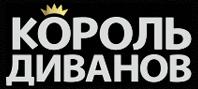 Мебельная фабрика Король Диванов